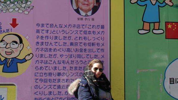 Op babymoon naar Japan: voor Hanneke de eerste én laatste keer